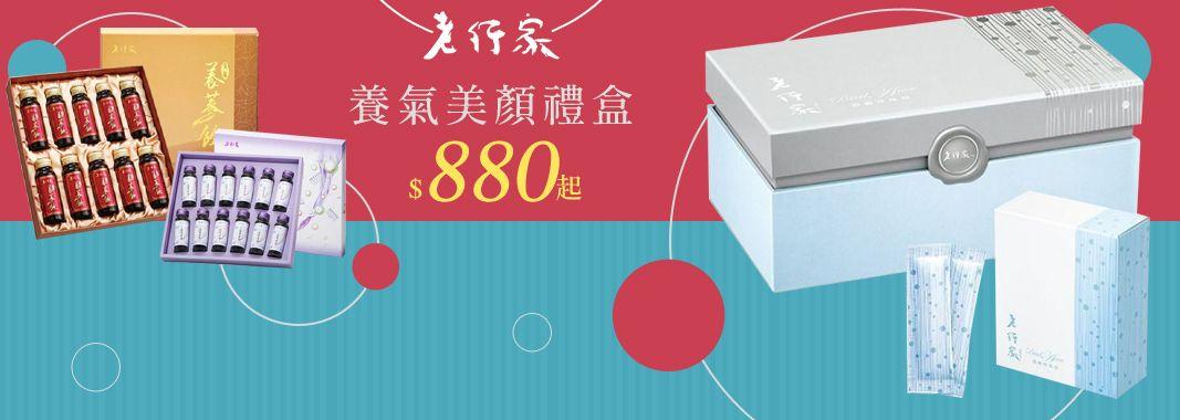 珍珠粉禮盒(120入裝) 含運價2280