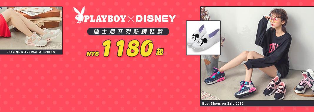新品上市迪士尼聯名休閒鞋1180元