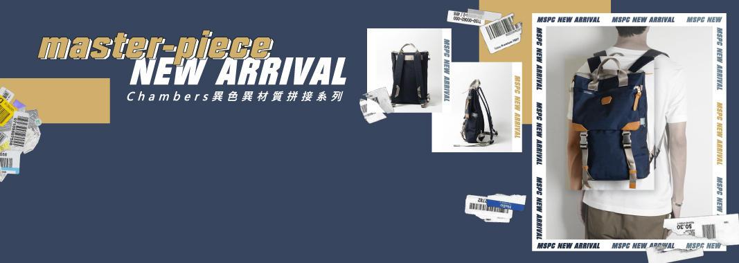 LIQUID 夏日皮革拼接系列新品上市
