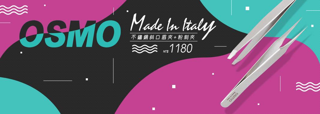 義大利設計製造精準不鏽鋼斜口眉夾+粉刺夾