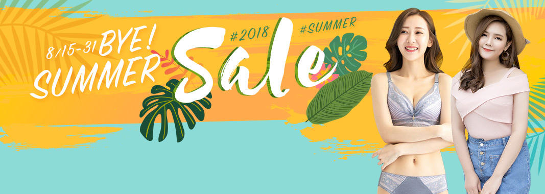 Bye! Summer Sale