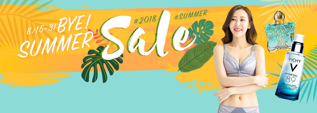 Summer Sale 5折起