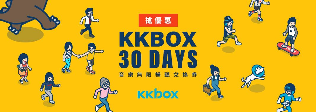 KKBOX