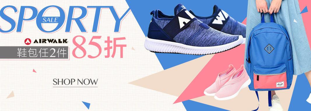 Airwalk鞋包配飾 任選兩件85折