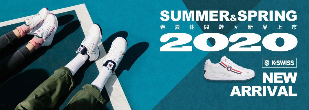 2020春夏休閒鞋新品上市