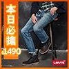 ‧目前牛仔褲中最緊身的一款 ‧強化窄版丹寧褲的延展性 ‧其腰腹至腿部裁剪稍微寬鬆