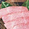 細緻的油花紋、口感厚實多汁 和牛被譽為世界上頂級牛 肉的藝術品、頂級和牛饗宴
