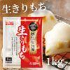 日本國內產使用水稻糯米由低溫製法的糯米所製成 可微波、BBQ、煮火鍋也可加入紅豆湯或淋上煉乳