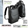 薄款USB充電插孔設計,附贈可當腰包的手機包,內袋有水壺袋、多夾層收納袋,隨身物品都有專屬位子。