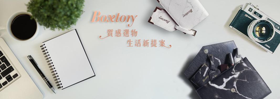 Boxtory