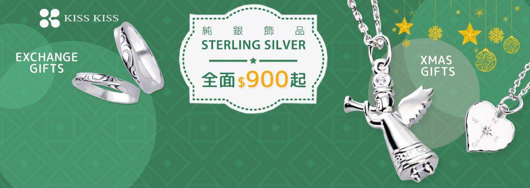 聖誕節禮物首選 純銀項鍊2000元起