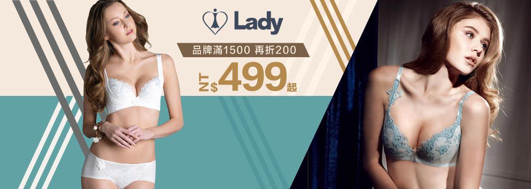 專櫃品牌內衣 熱銷經典499起 滿150