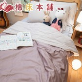 Life素色系列-奶茶 S1單