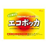 日本原裝寶商HOSHO環保暖暖