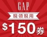 廣Gap官方旗艦店