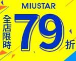 廣MIU STAR