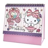 小禮堂 Hello Kitty 2022