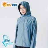 抗UV-冰絲淨色連帽外套-可收納
