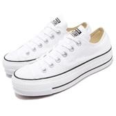 Converse 厚底增高帆布鞋