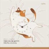 KINYO 三色貓搖擺鐘
