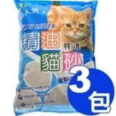 【寵物王國】【免運費】特選精油