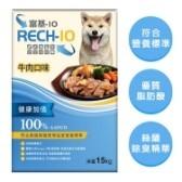 【富基-10】犬食-牛肉口味1