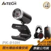 【南紡購物中心】A4tech