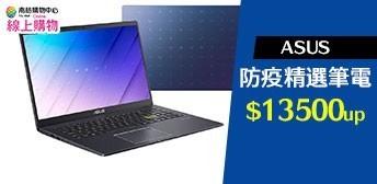 精選筆電$13500up