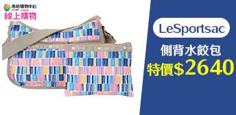 【南紡購物中心】RoseMaid羅絲美 - 簡約時尚細肩帶洋