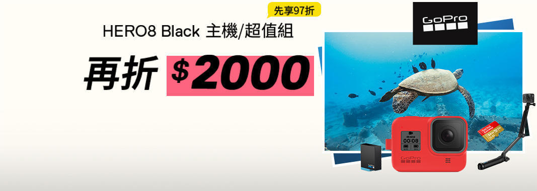 GoPro 台灣品牌店