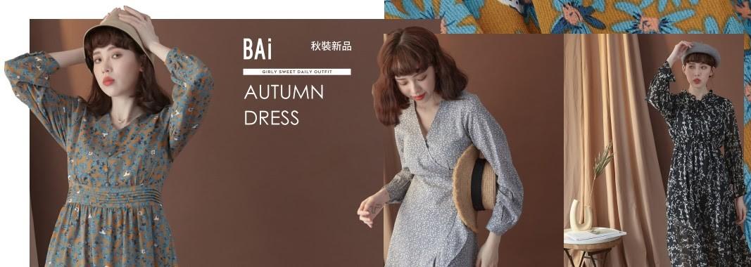 Bai e shop  秋裝新品