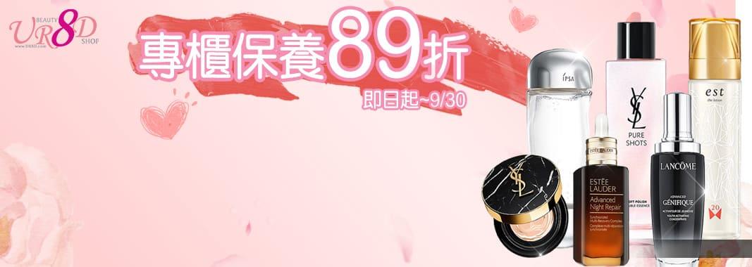 UR8D 時尚購物網