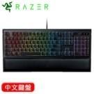 ★ 此商品為繁體中文鍵盤  ◎ Razer機械式薄膜按鍵