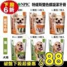 ◆商品規格◆ Mini(迷你)S(短支)14支入 L(長支)7支入