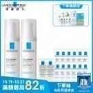 針對亞洲敏感性膚質研發之清爽調理乳液 質地輕盈不黏膩 長效保濕同時具修護皮膚功效,提升皮膚防禦力