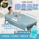 🔸頂部附蓋,熱水不冷掉 🔸底部滾輪,泡澡按摩 🔸加大加寬,不必屈膝 🔸方便收納,折疊不占空間