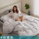 ‧100% Lyocell ‧40支台灣精製 ‧親膚柔滑 ‧抗菌透氣