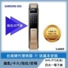 台灣總代理特引進此款2020年新款單舌小鎖匣防潮機種,購買請認明總代理公司貨,保障您與您的家人。