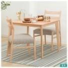 【N COLLECTION】宜得利的餐桌椅組合搭配系列,採用天然櫸木實木,展現獨