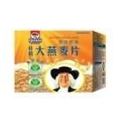 ★超取限購2盒,2盒以上配送方式請選擇宅配 ★ 保留燕麥中最珍貴的水溶性纖維