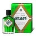 乙)綠油精 10g