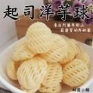 進口/團購/零食/餅乾