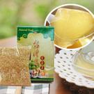 100%天然~台灣高山愛玉子!「愛玉」含有豐富的膳食纖維~屬低熱量食品