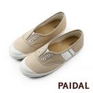 Paidal x 角落生物聯名系列 舒適加硫鞋+足弓鞋墊不彎腰鞋
