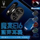 2021最新款 高通3040晶片 最速藍芽5.2 實現低功耗低延遲抗干擾能力強 同軸靜電圈鐵旗艦音質