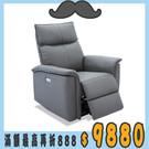 座面和背部為牛皮設計,高椅背貼身設計支撐頭、肩膀及腰部