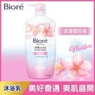 全新升級 礦物來源溫和潔淨配方 添加玻尿酸保濕精華,洗後肌膚水嫩細緻,綻放水亮光采