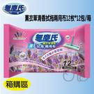 ※ 本產品經SGS測試針對大腸桿菌及金黃色葡萄球菌抗菌效果高達99.9% ※ 台灣製造 ※ 擦拖兩用