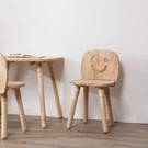 ‧微笑椅背設計俏皮可愛。 ‧桌腳可根據高度組裝上去或拆卸下來。 ‧橡膠木材質堅固耐用。