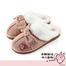 療癒親膚的毛絨絨雪靴拖鞋 時尚與甜美風格推薦穿搭